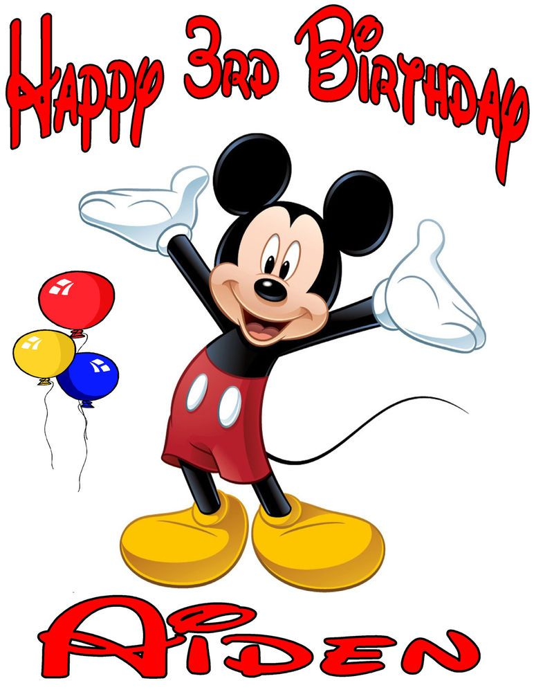 772x1000 Mickey Mouse Birthday Images Images Hd Download