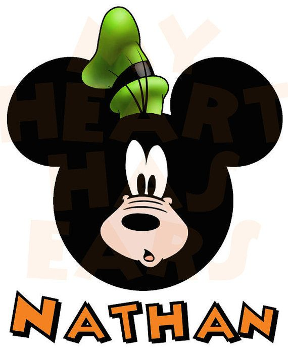 570x699 Mickey Mouse Clipart Clothes