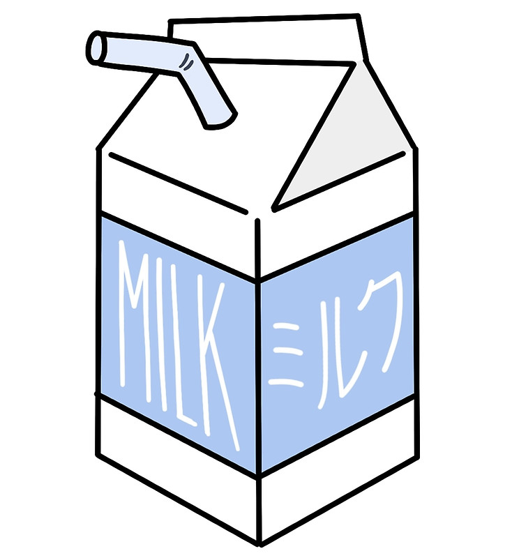 734x800 Milk Carton Clipart Blue