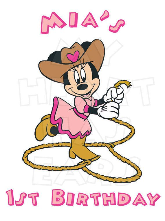 Minnie Mouse 1st Birthday Clipart