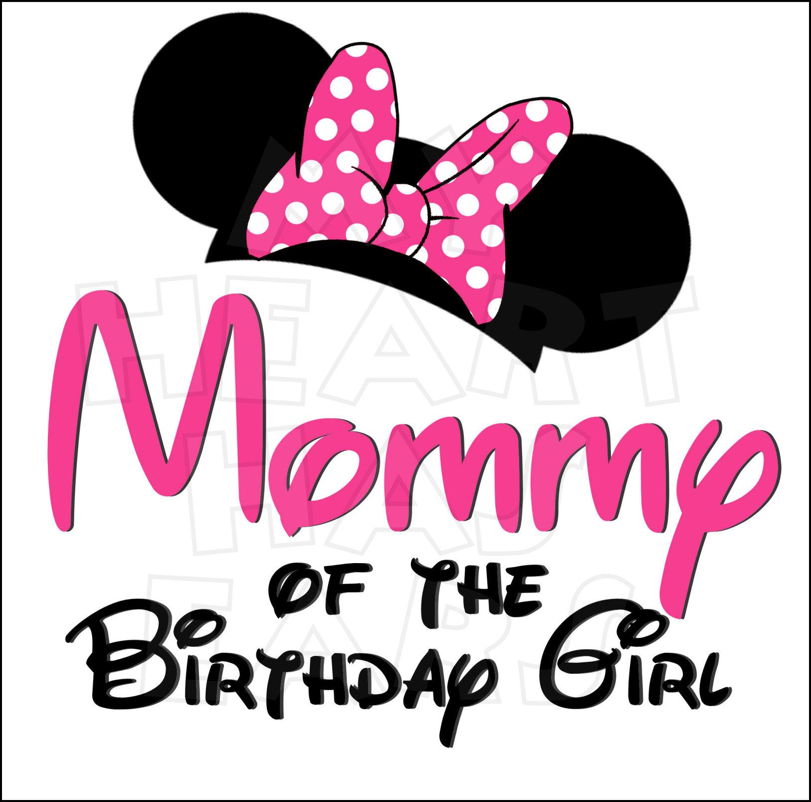 1626x1608 Family Of Birthday Boy Amp Girl With Mouse Ears My Heart Has Ears
