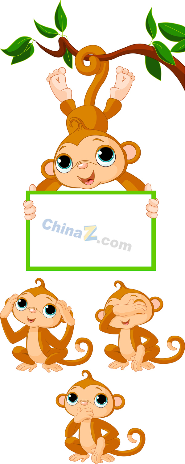 600x1500 Cartoon Monkey Clip Art Free Monkey Cartoon Clip Art