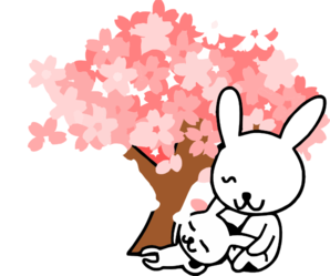 298x249 Pink Sakura Tree Mother And Baby Clip Art
