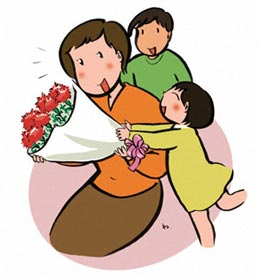 258x277 Mother's Day Clipart Single Mother