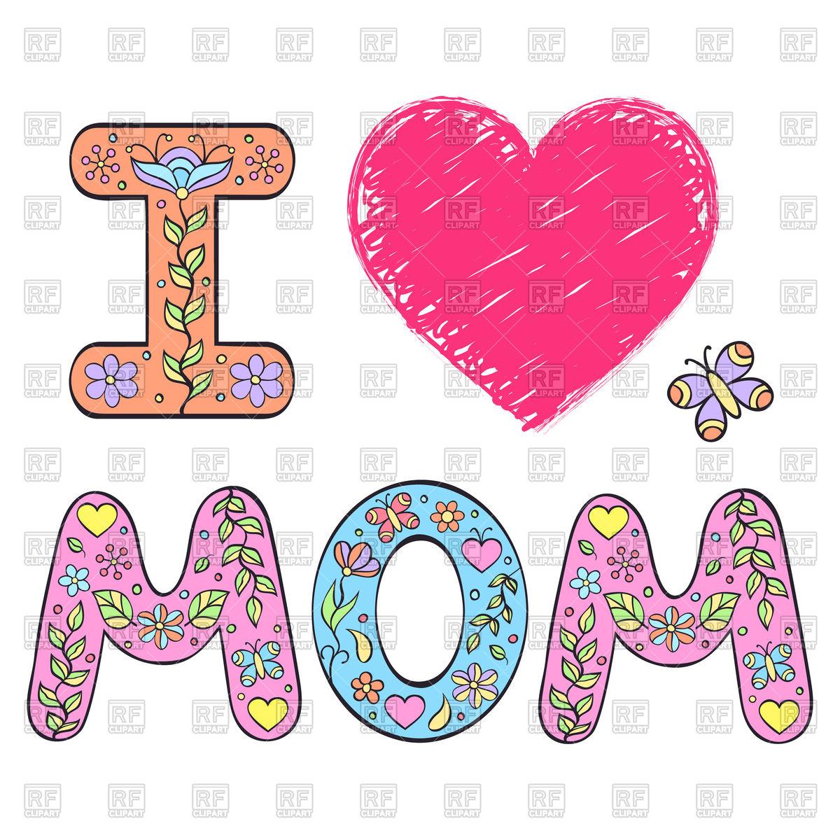 1200x1200 I Love Mom