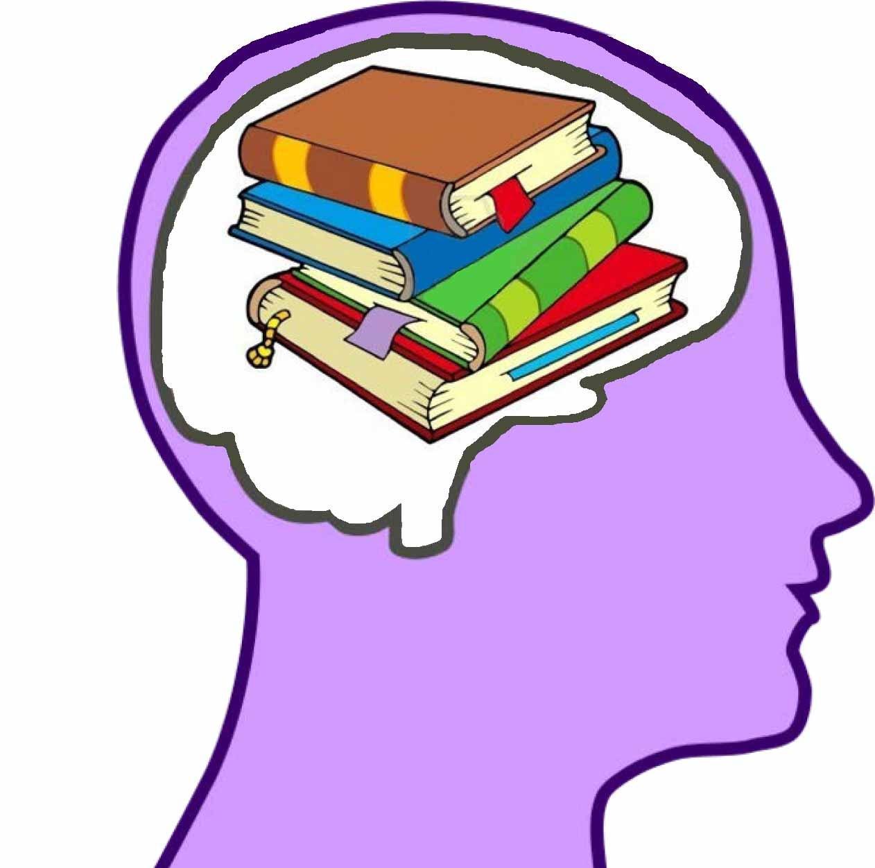 1262x1252 Brains Clipart Motivation