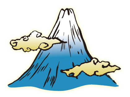 420x315 Mountain Peak Clipart