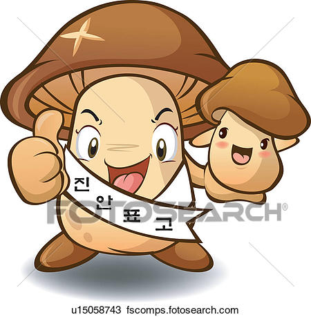 450x459 Clipart Of Mushrooms, Local Specialty, Mushroom, Character