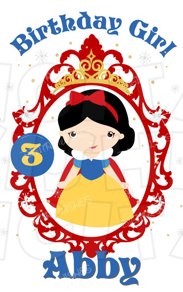 597x950 153 Best Disney Birthdays Digital Clip Art For Iron Ons And Other