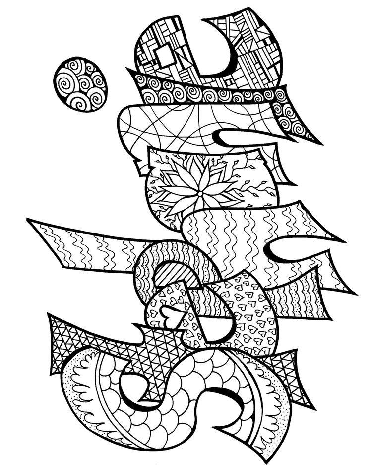 This is an image of Dynamic Printable Name Coloring Pages