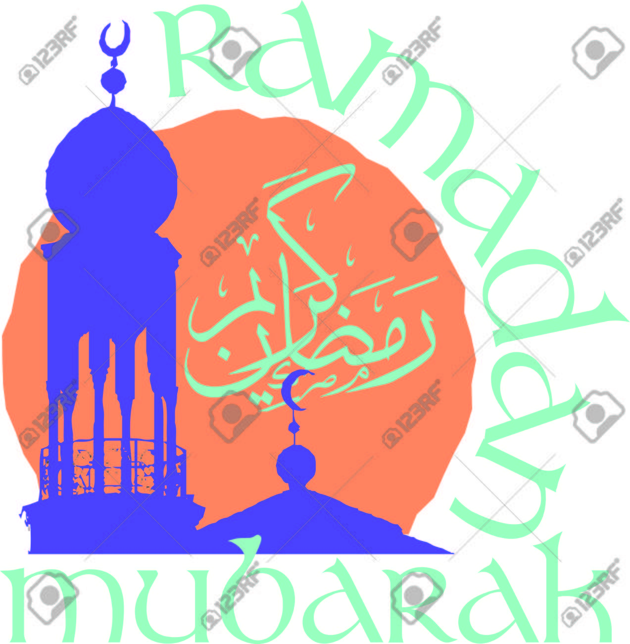 1273x1300 Personalize Your Ramadan Project With This Neat Design. This