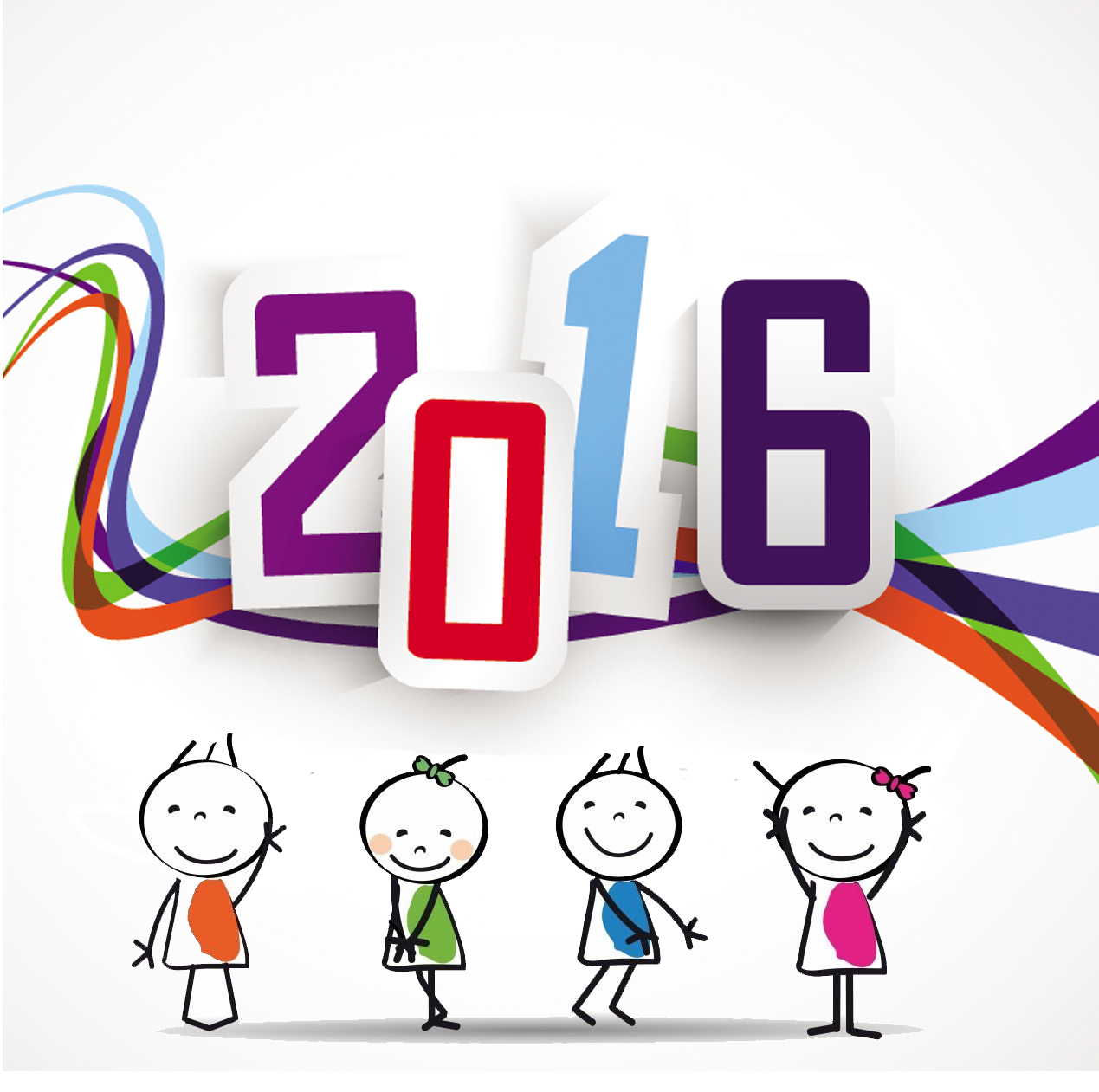 1269x1261 Free Clip Art Happy New Year 2016