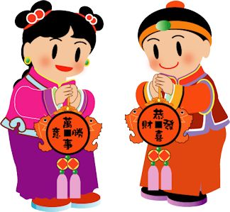 324x299 Chinese New Year Clipart Many Interesting Cliparts