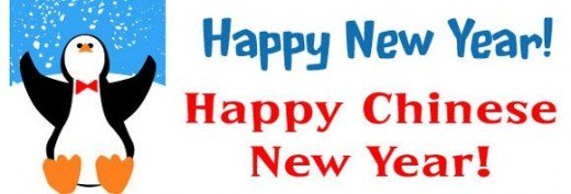 520x177 Happy New Year Clip Art Hubpages