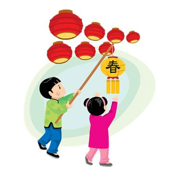363x367 chinese new year clip art