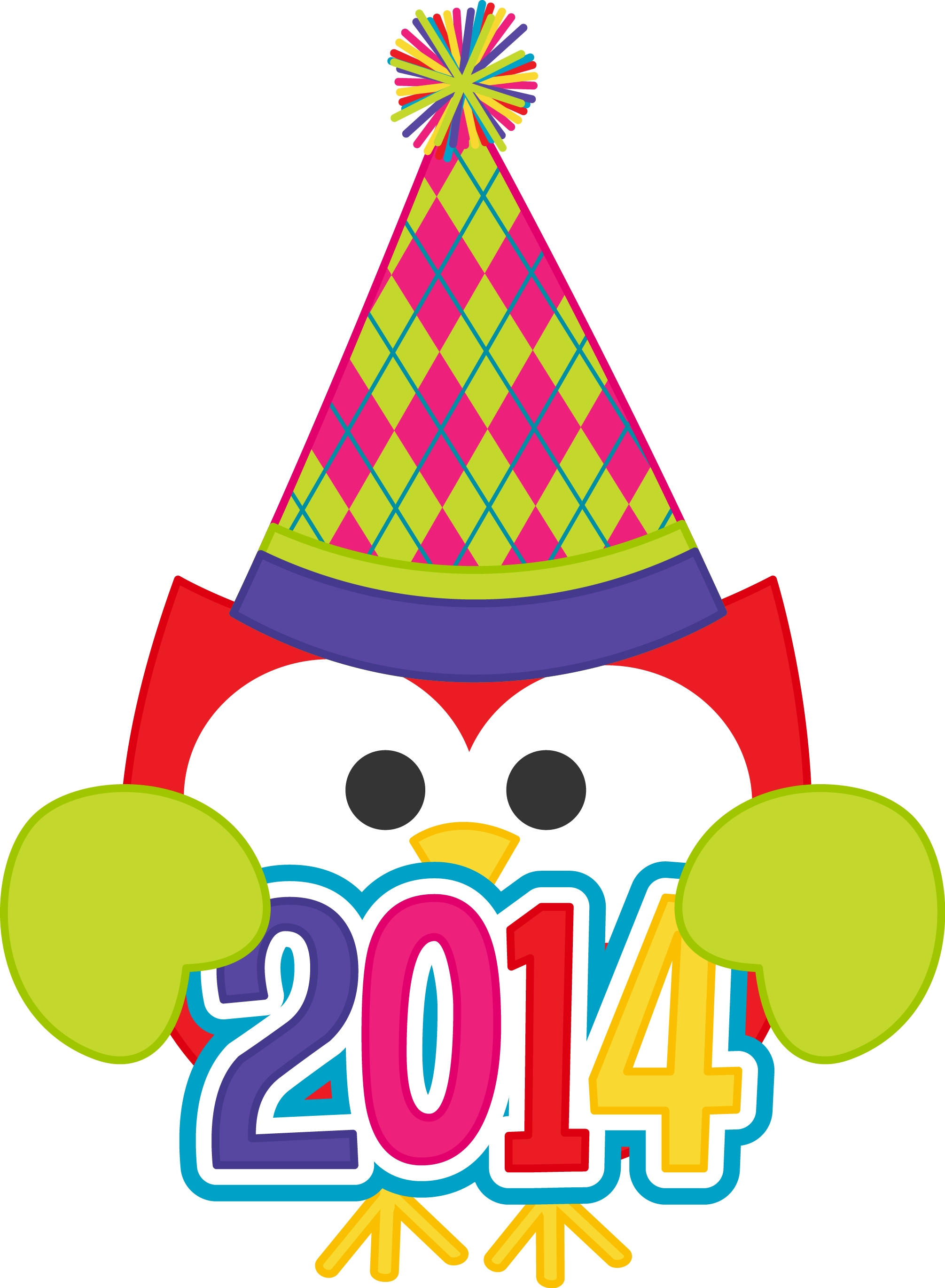 2011x2738 new year clipart class party