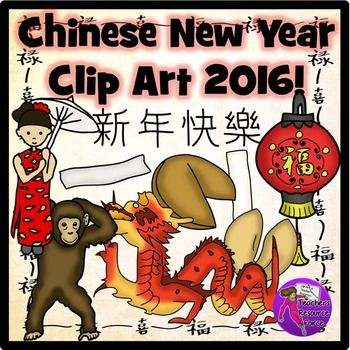 350x350 Chinese New Year Clip Art Cliparts