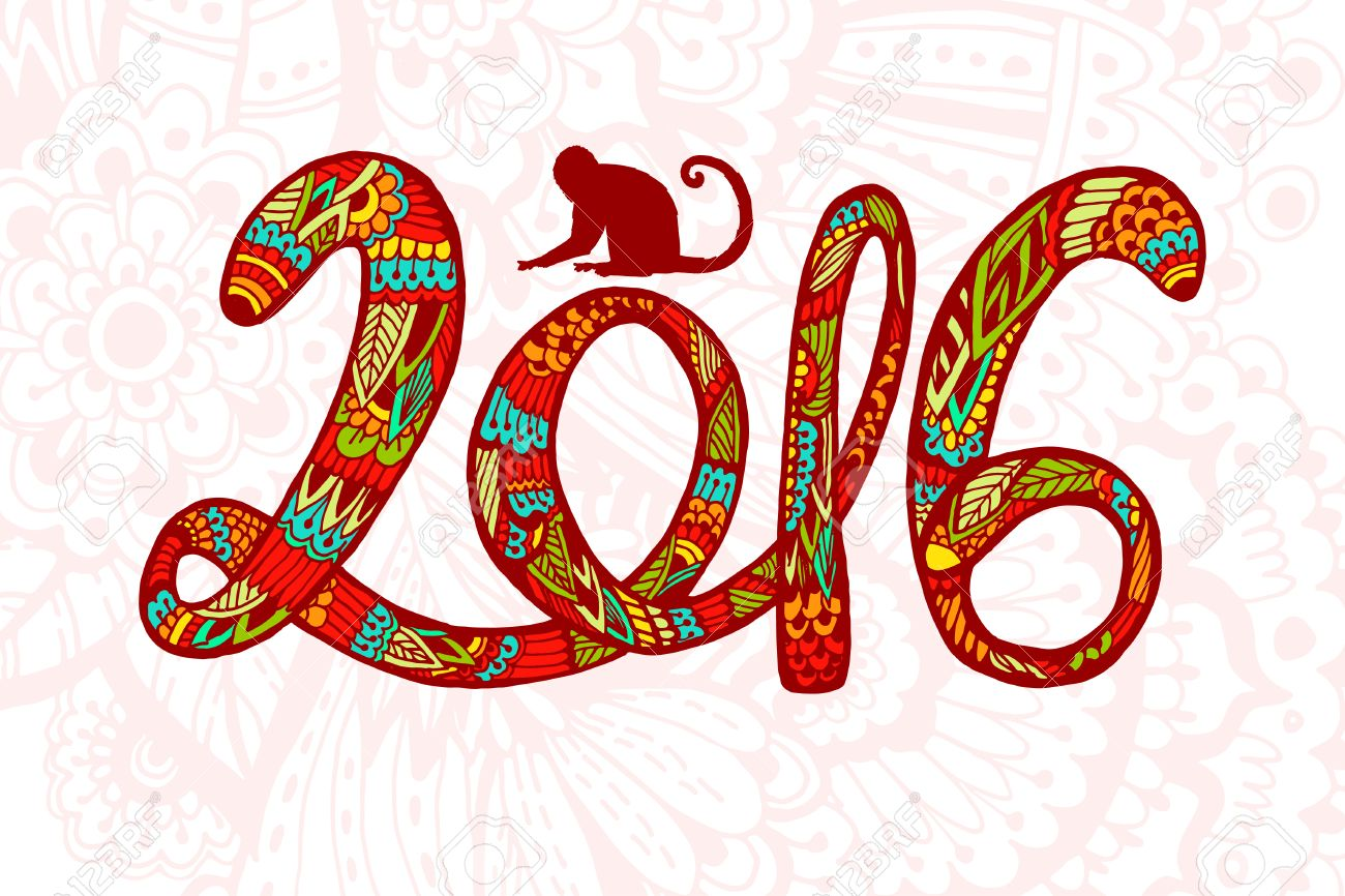 1300x866 Year Of The Monkey Clipart Chinese New Year Symbol