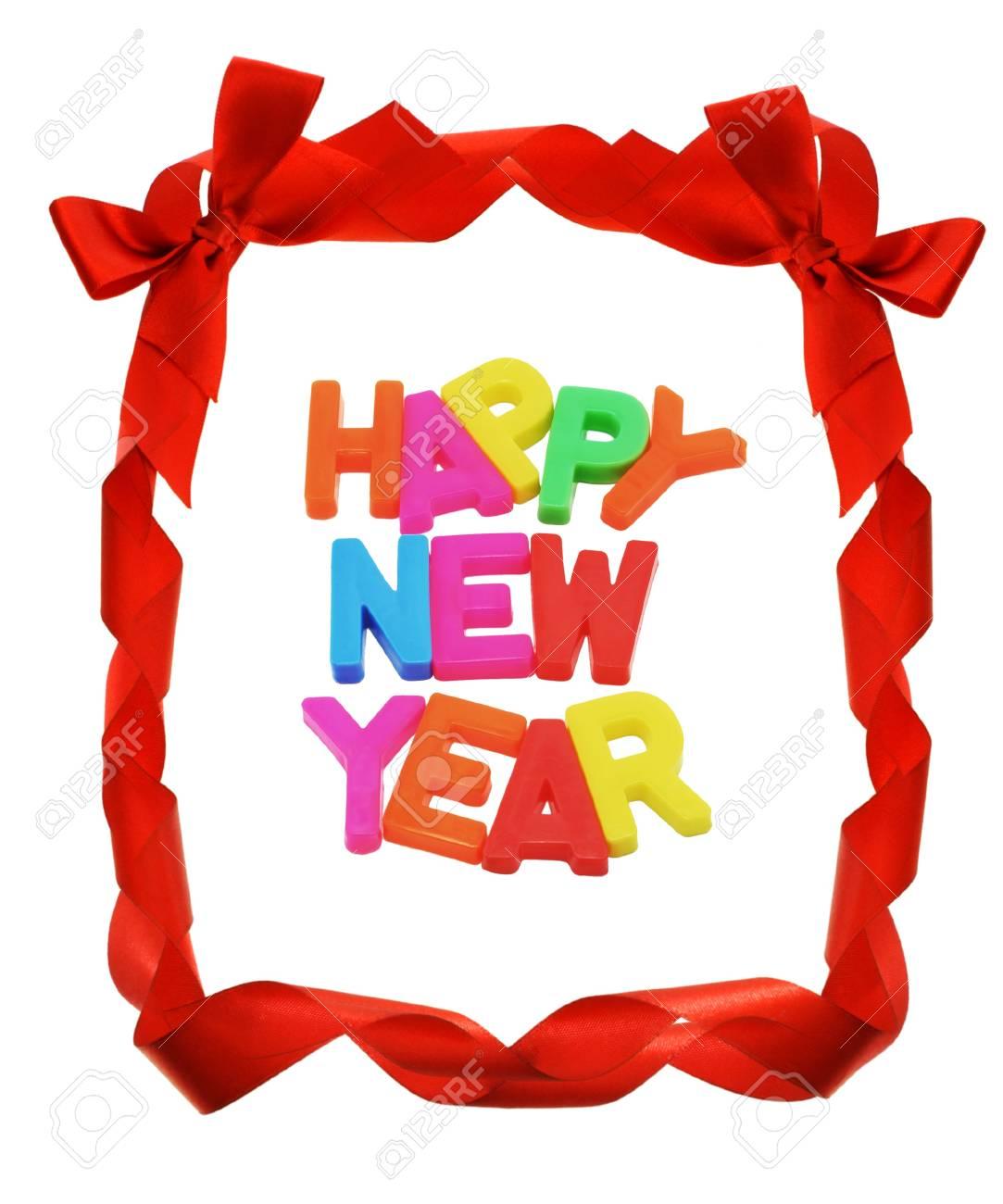 1083x1300 ribbon borders new year clip art merry christmas amp happy new