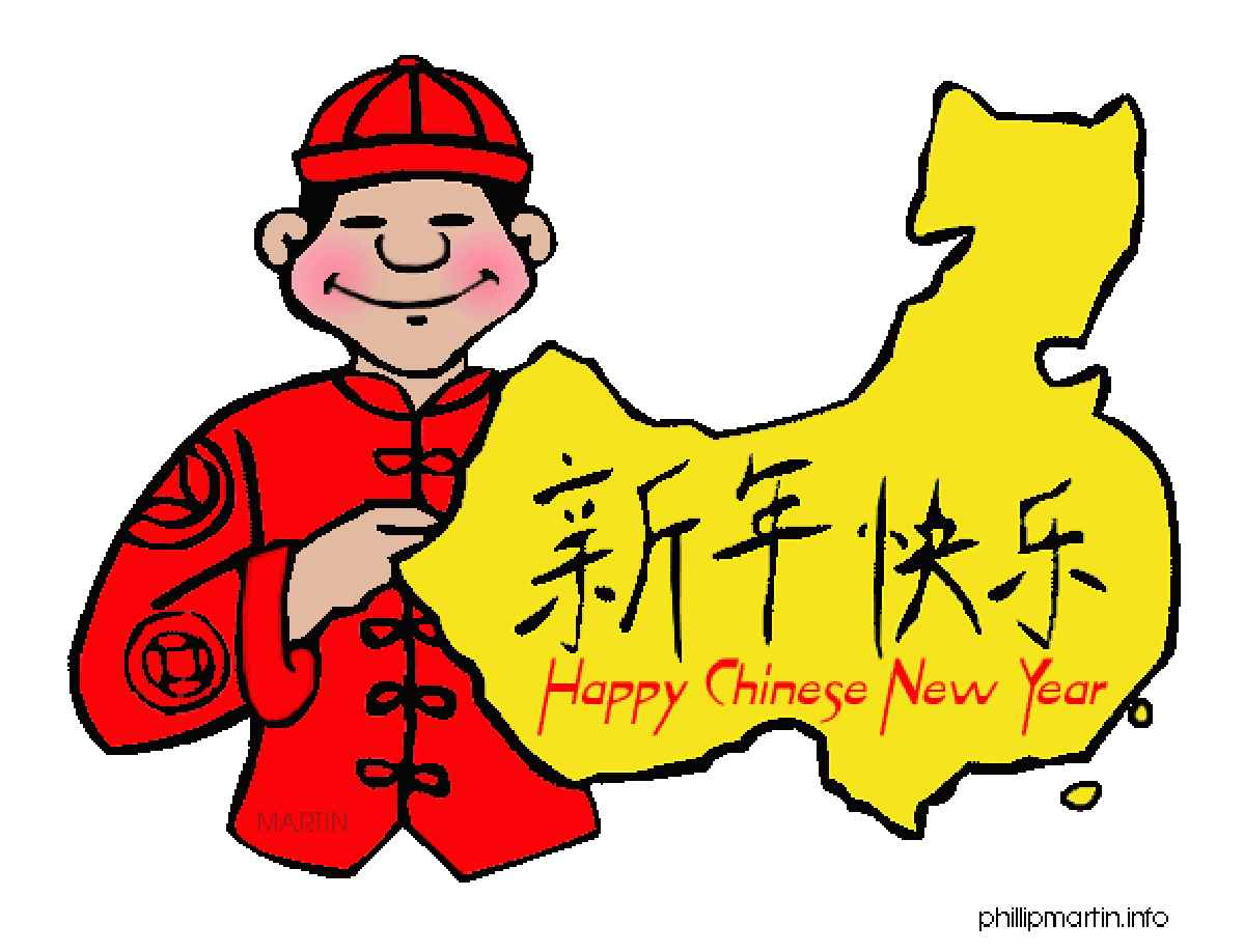 1199x918 Free Chinese New Year Clipart