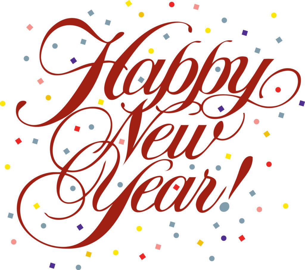 1024x908 Happy New Year Clipart Amp Graphics 2018