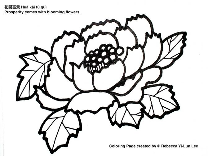 671x503 Coloring Pages Chinese Coloring Page New Year Dinner Colouring