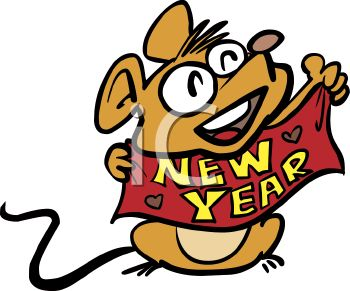 New Years Eve Clipart 2016