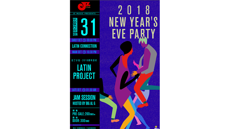 750x421 Expired] Latin Project 2018 New Years Eve Party