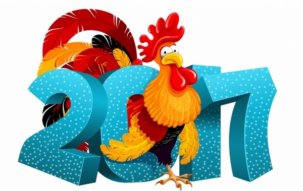 600x379 New Years Eve Decoration, Party Themes, Menu, Party Favors
