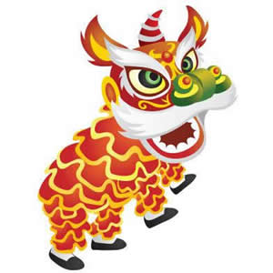 300x300 Chinese New Year Dragon Clip Art Merry Christmas Amp Happy New
