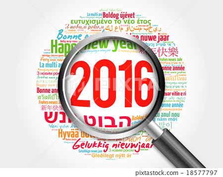 450x356 2016 Happy New Year In Different Languages