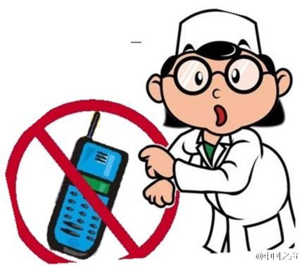 600x526 No Cellphone Use For Nurses During Work