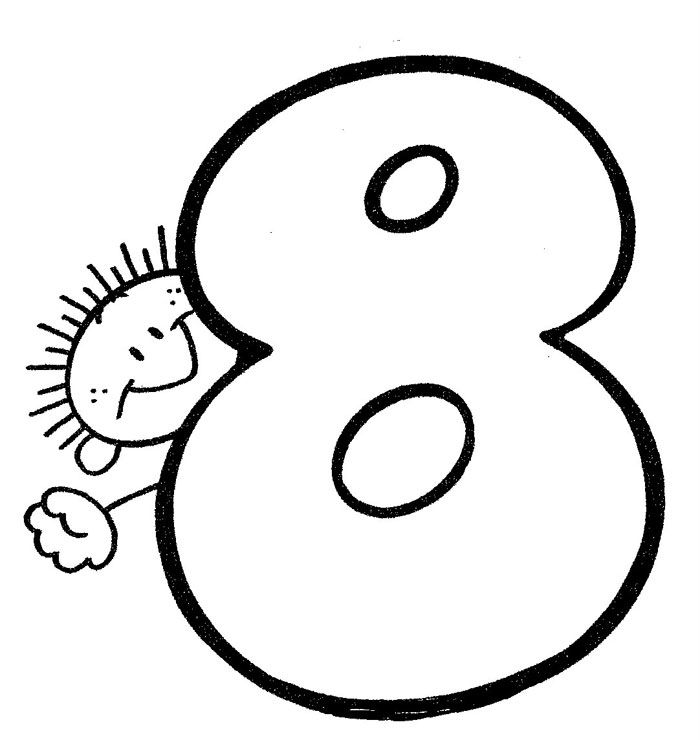 Number 8 Coloring Page | Free download best Number 8 Coloring Page ...