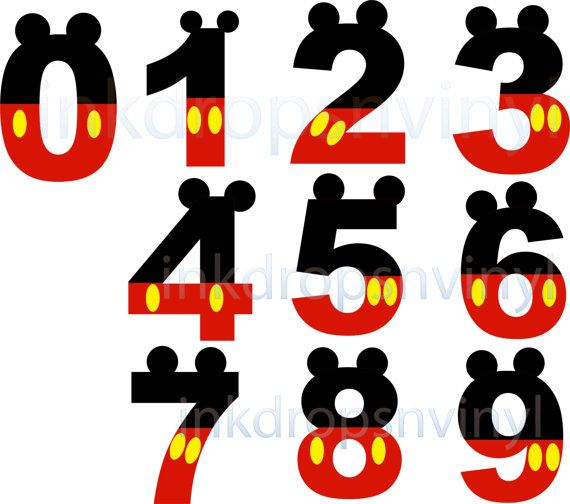 570x504 Number 1 Letter Clipart