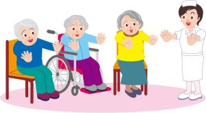 300x166 Us Supreme Court Issues Arbitration Decision In Nursing Home
