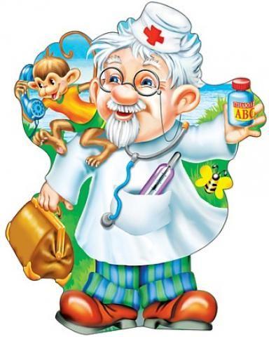 384x480 244 Best Images Nursing, Kaffee And Livres