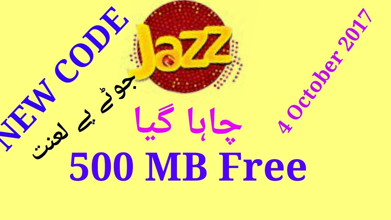 1280x720 Mobilink Jazz 500 Mb Free New Code 2017