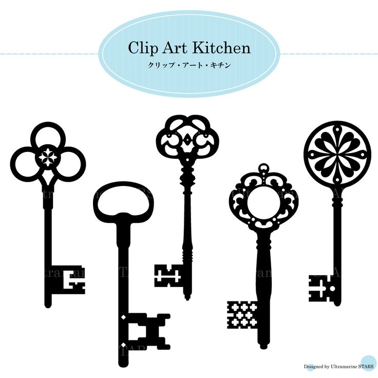 736x736 Key Clipart Fancy