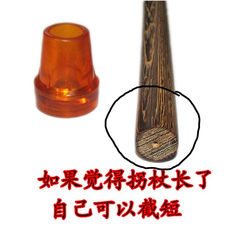 750x750 Usd 34.00] Wenge Faucet Crutches Wood Of Older Canes Civilized