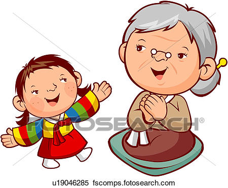 450x371 Clipart Of Two People, Senior, Old People, Large Family U19046285