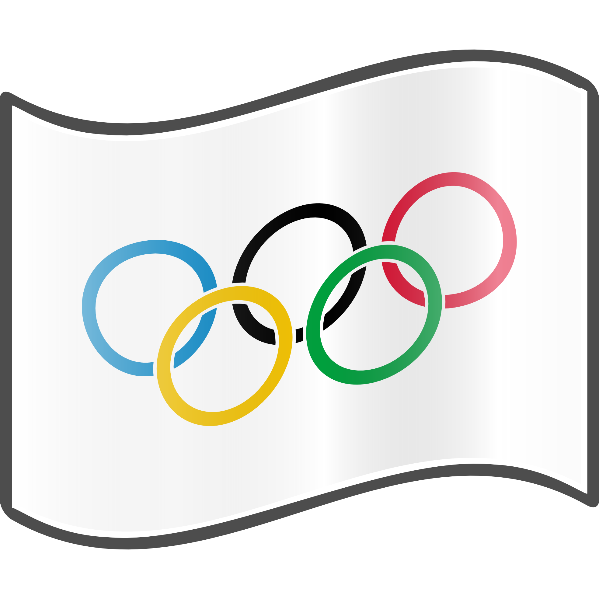 1969x1969 Olympic Rings Clipart 1932729