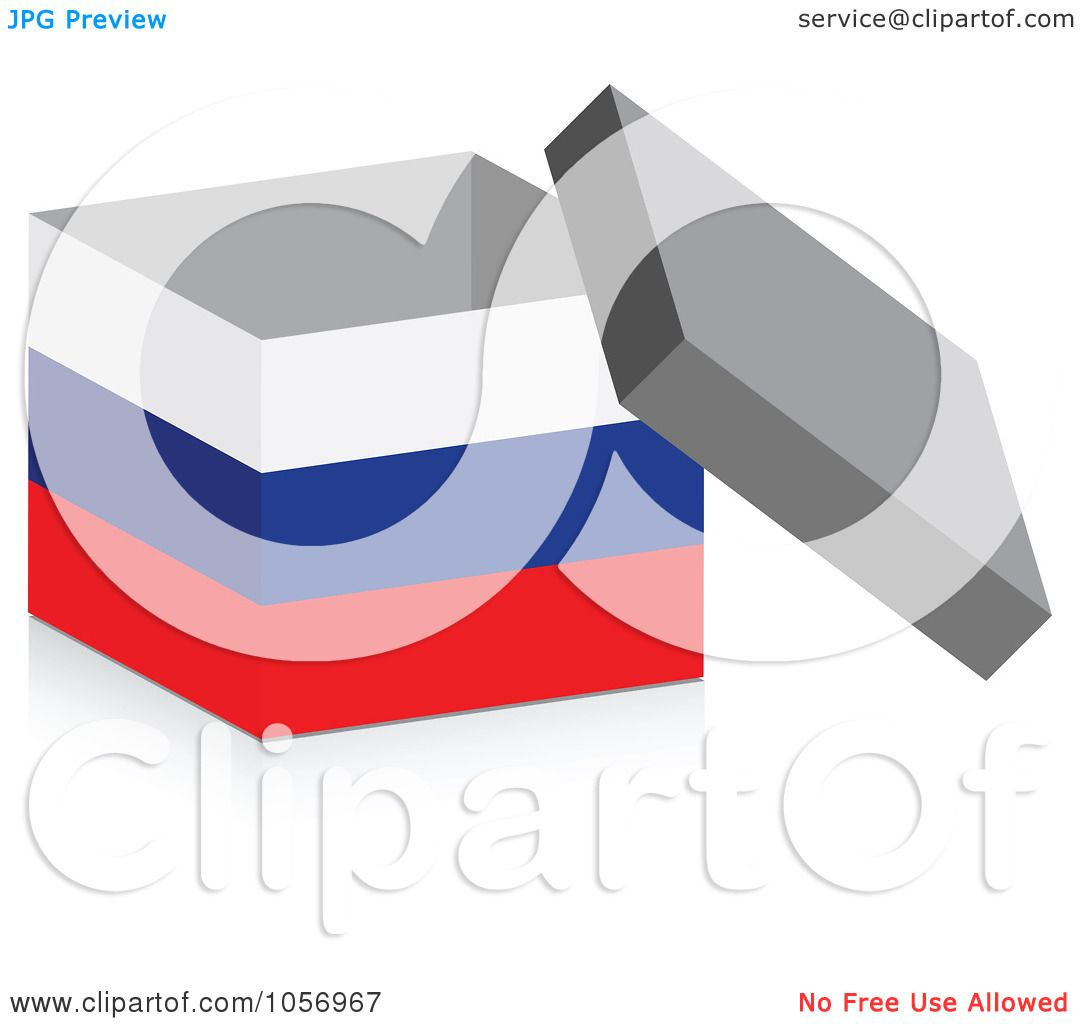 1080x1024 Royalty Free Vector Clip Art Illustration Of A 3d Open Russian