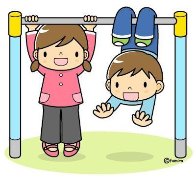 Outdoor Play Clipart
