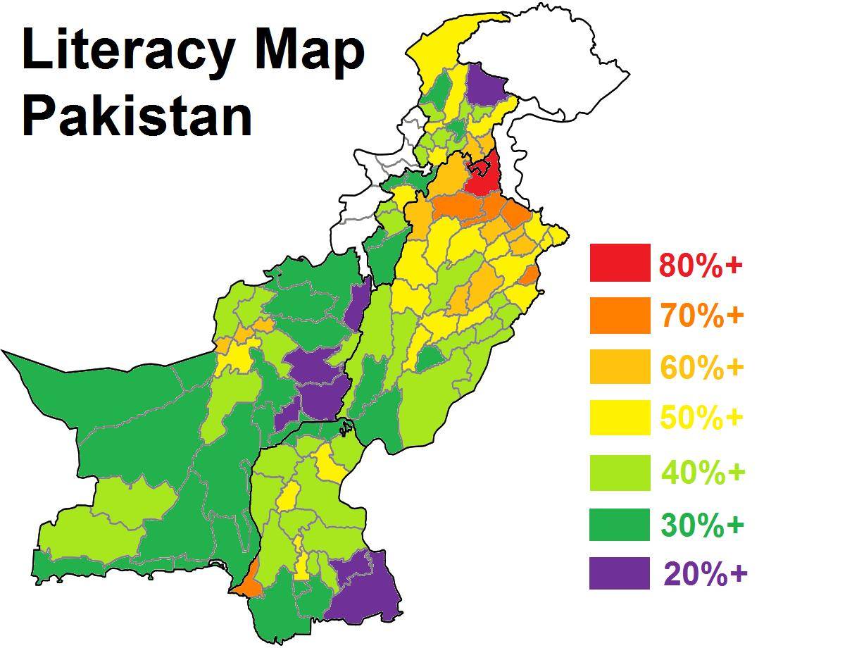 1210x920 World Map Pakistan