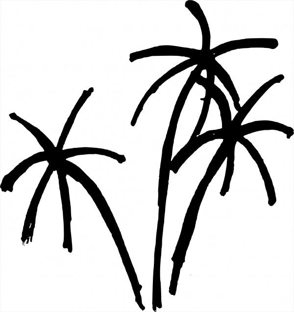 600x637 Palm Tree Cliparts