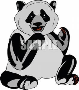 263x300 Art Image A Panda Bear Sitting Down