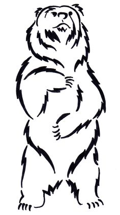 236x422 Standing Black Bear Drawing Clipart Panda