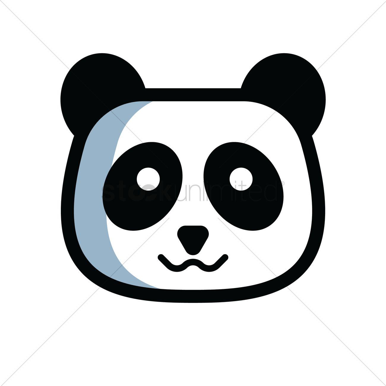 1300x1300 Panda Head Vector Image