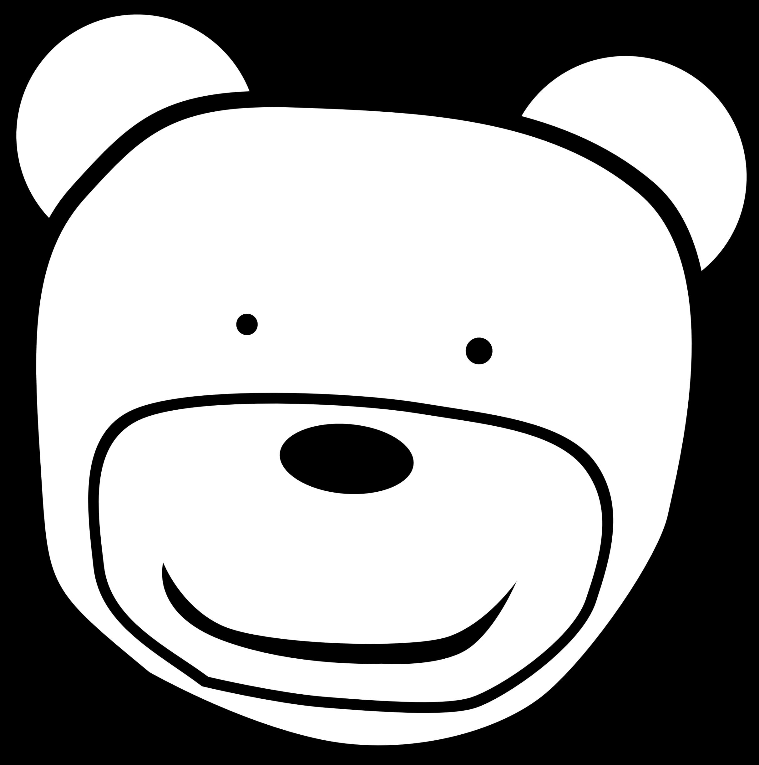 2427x2446 Bear Head Clip Art Cliparts