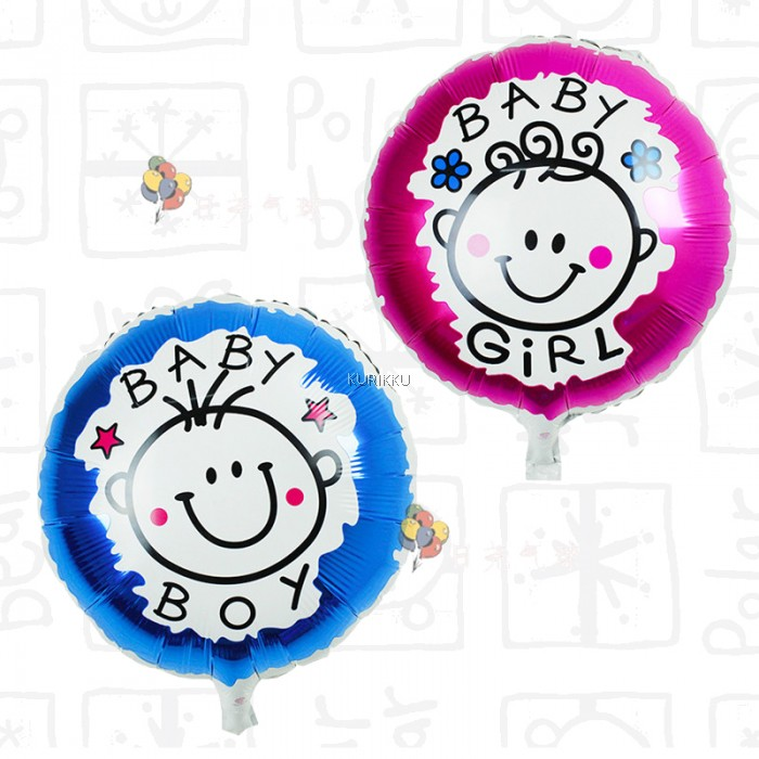 700x700 Baby Boy Girl Birthday Celebration Instagram Full Moon Party Foil
